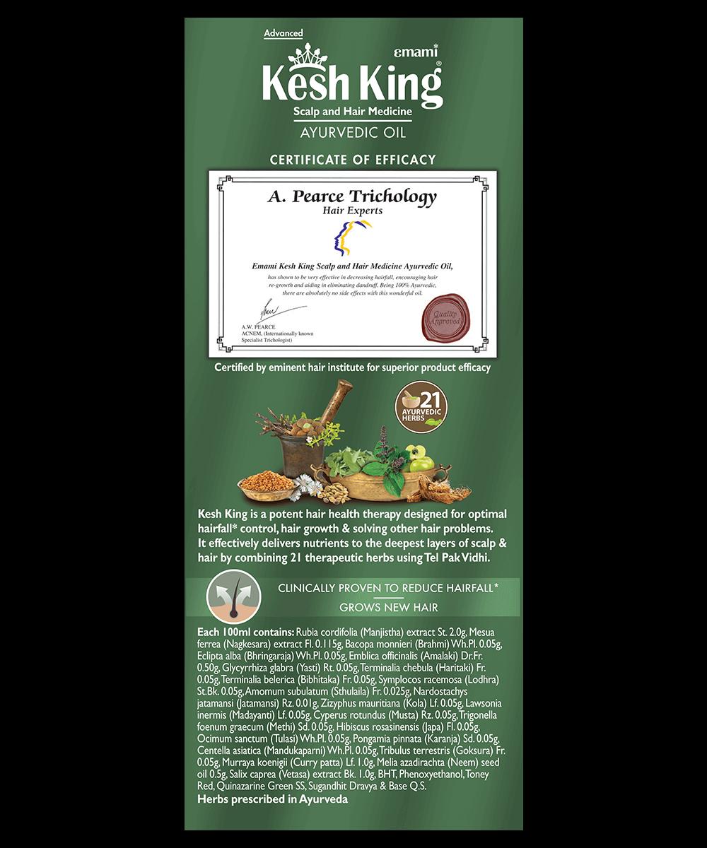 Kesh King Medicinal Hair Oil 100ml