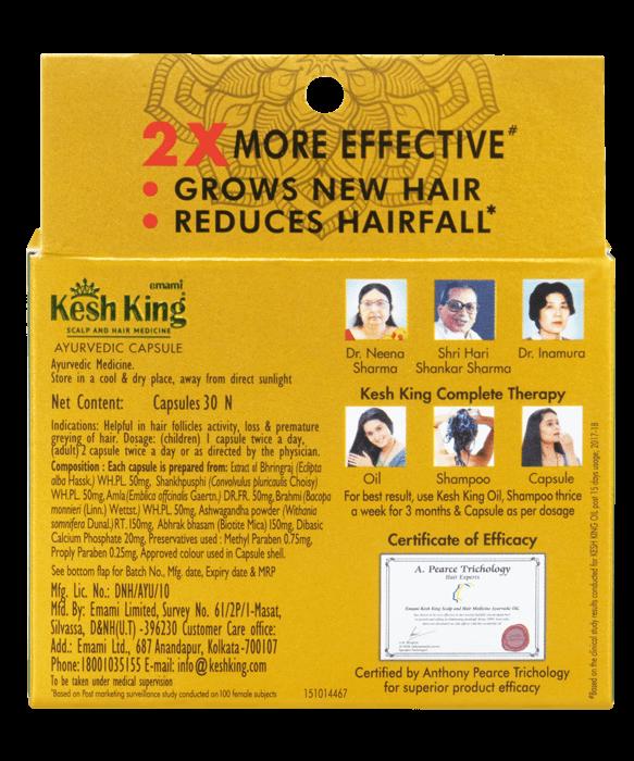 Kesh King Ayurvedic Hair Capsule (30 Capsule)